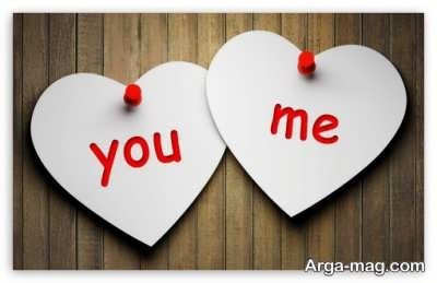 I-love-your-love-text-6-1.jpg